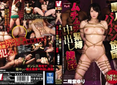 VICD-384 She's Lifted Her Ban On Black Cock Shaved Pussy Golden Shower Sex