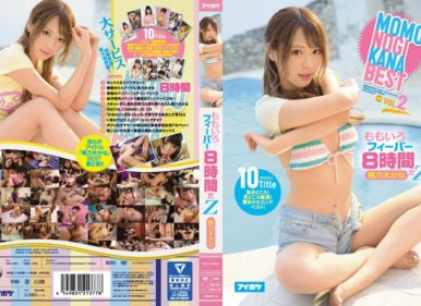 IDBD-763 Super Selections Of Only The Best Scenes! Shocking Second Bests Too! Kana Momonogi